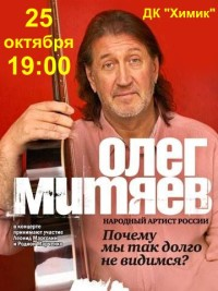 Волгоград 25.10.17