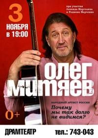 Новокузнецк 3.11.17