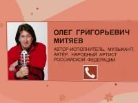 Олег Митяев в проекте СПАСИБОМАМА 2017
