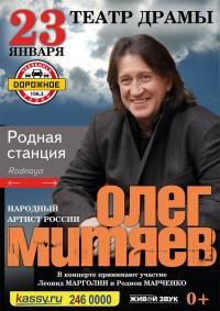 Челябинск 23.01.18