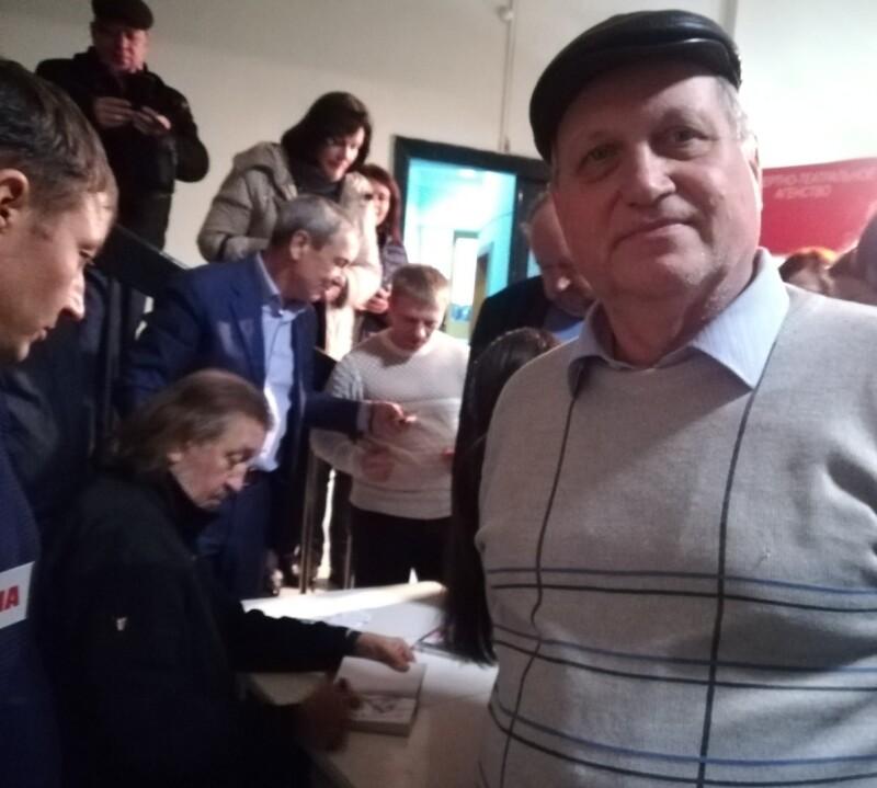 """30.11.2019 Таганрог, КЗ """"Олимп"""""""