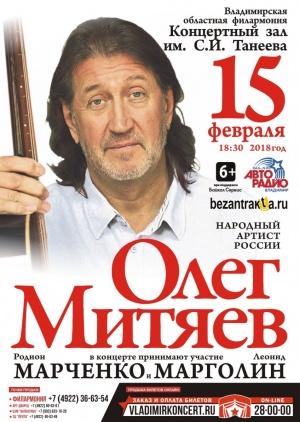 Владимир 15.02.18 им Танеева