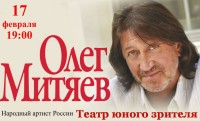 Нижний новгород  17.02.18
