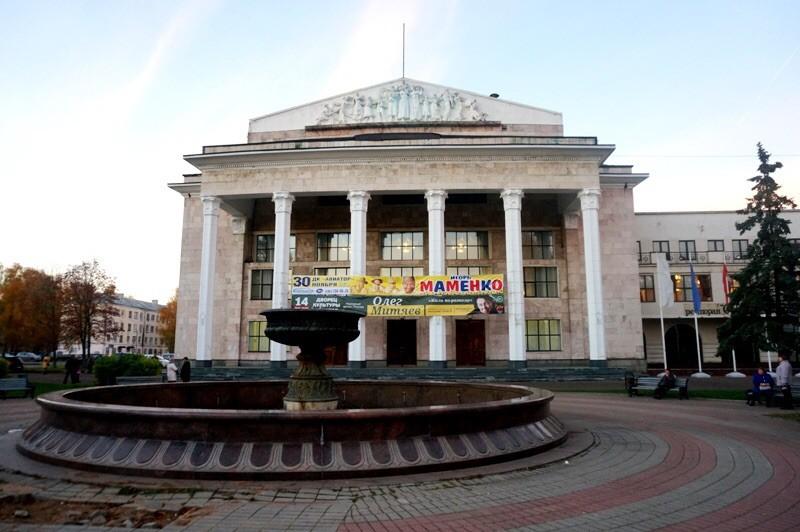 """14.10.2018 Рыбинск. ДК """"Авиатор"""""""