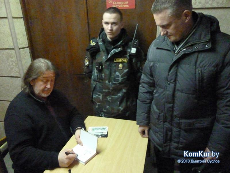 26.02.2018 Бобруйск