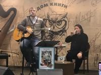 29.01.2018 Московский Дом Книги