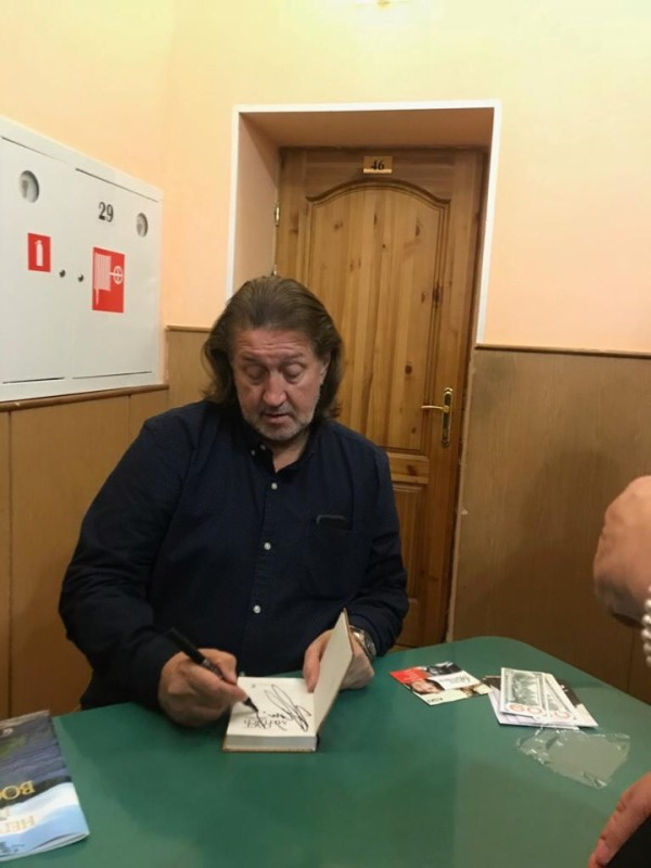 26.09.2018 Мурманск