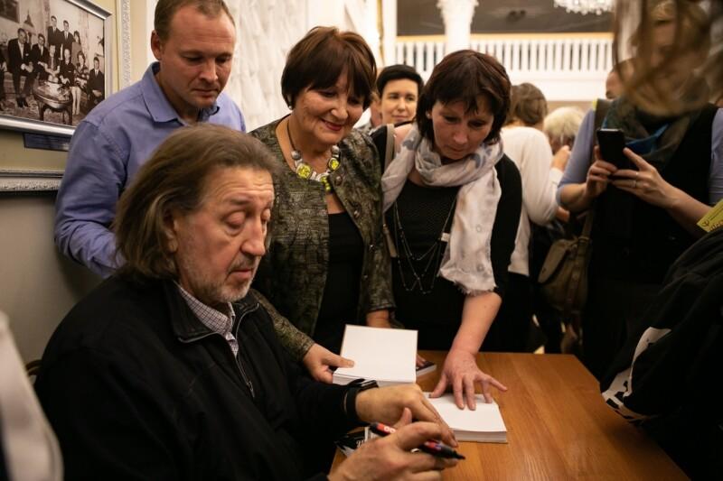 15.10.2019 Казань