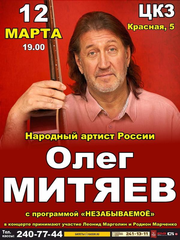 Краснодар 12.03.18