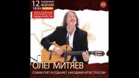 1 ч. Санкт-Петербург 12.02.18. Sound-Cafe «LADЫ»