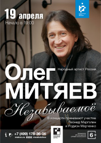 Москвич 19.04.2018