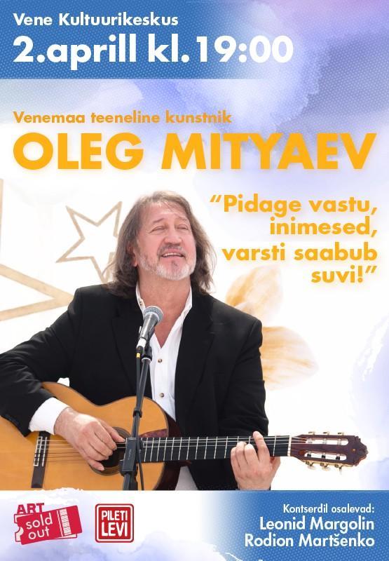 Таллин 2.02.18