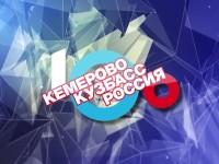 Поздравление от О. Митяева г. Кемерово со 100-летним юбилеем