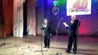 40 лет КСП Моримоша 5.11.2017