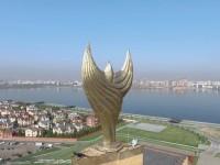 «Казань»