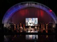 """4.08.2018 Доброград. Фестиваль """"PRO Добро"""""""