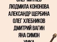 Музыка сердец. 15.09.18 Городецкий район