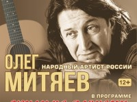13.10.18 Вологда