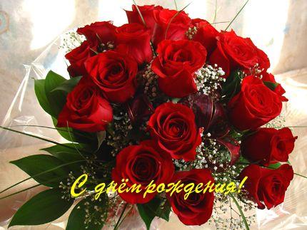 1498777832_kak-pravilno-vybrat-krasivyy-buket-roz