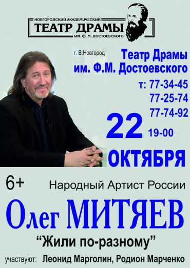 8.10.18 Великий Новгород