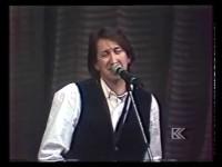 Концерт с «Ариэль» 1999 г.