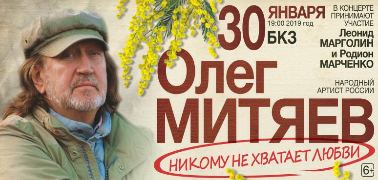 30.01.19 Томск