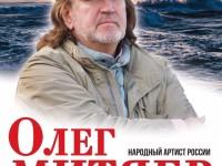 4.01.19 Новороссийск