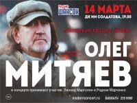Пермь 14.03.19