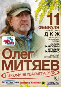 11.02.2019 Новосибирск
