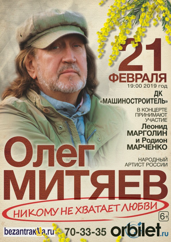 21.02.19 Петрозаводск