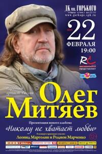 22.02.2019 Санкт-Петербург