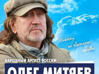 6.03.2019 Кострома