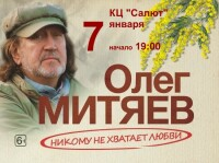 7.01.19 ДК Салют