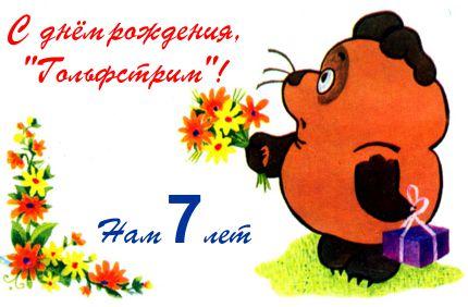 ДР Гольфстрим 2