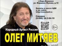 Наро-Фоминск 24.02.2019