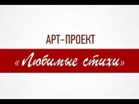 «Давай с тобой поговорим» (Николай Голещихин)