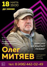 18.03.2020 Воскресенск
