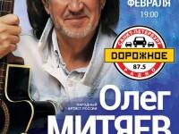 22.02.2020 Санкт-Петербург