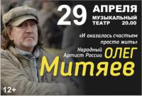 29.04.2020 Омск