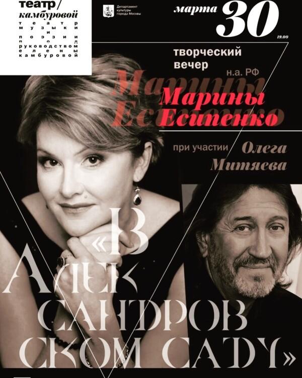 30.03.2019 Театр Камбуровой
