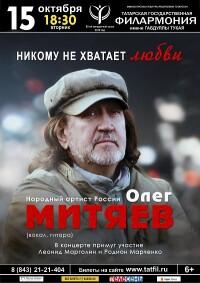 15.11.2019 Казань