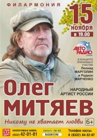 15.11.2019 Киров