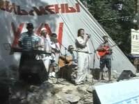 «Остров» (с группой «Ариэль»). 25-й Ильменский фестиваль, 1998 г.