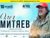 10.10.2019 Архангельск