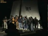 «Милая моя» (Ансамбль «Песни нашего века»), Грушинский фестиваль 1998 г.