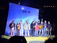 «Как здорово!». 46 Грушинский фестиваль. Концерт на Гитаре 6.07.2019