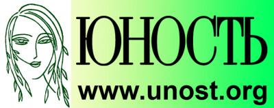 unost_logotip