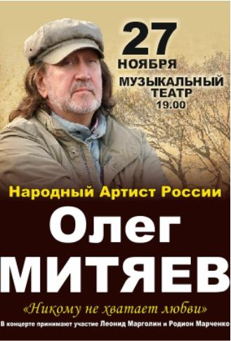 27.11.2019 Волгоград