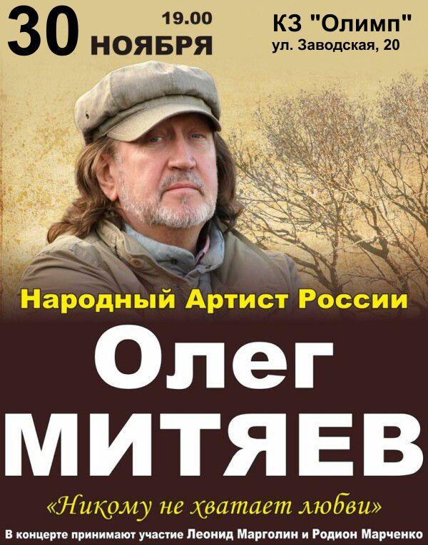 30.11.2019 Таганрог