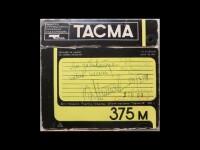 Концерт в Троицке 29.11.1987